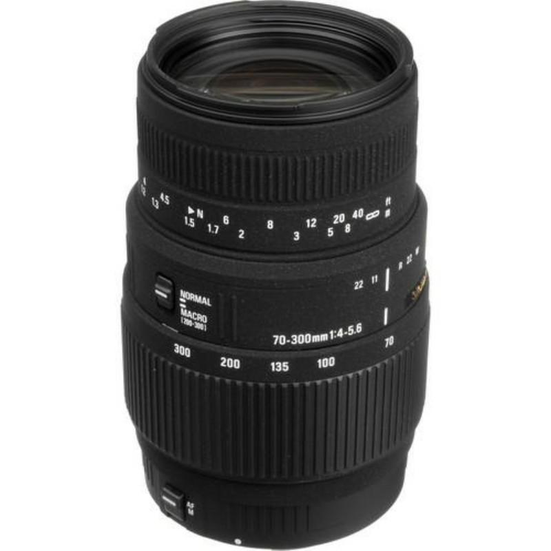 Sigma 70-300mm f/4-5.6 APO DG Macro for Canon